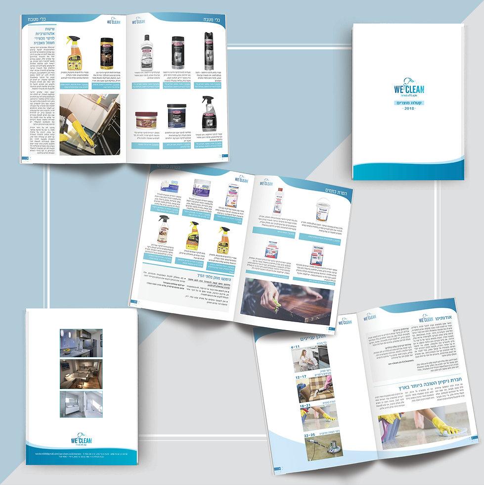 עיצוב קטלוג, עיצוב קטלוגים, עיצוב קטלוג דיגיטלי, עיצוב מגזין, עיצוב מגזינים, עיצוב מגזין דיגיטלי, עיצוב חוברת, עיצוב חוברות, עיצוב חוברת דיגיטלית, עיצוב ספר, עיצוב ספרים, קטלוג מעוצב, קטלוגים מעוצבים, מגזין מעוצב, מגזינים מעוצבים, חוברת מעוצבת, חוברות מעוצבות, ספר מעוצב, מעצבת גרפית, מאיה עיצוב גרפי