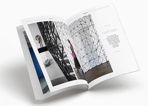 Bulthaup_Catalogue3.jpg