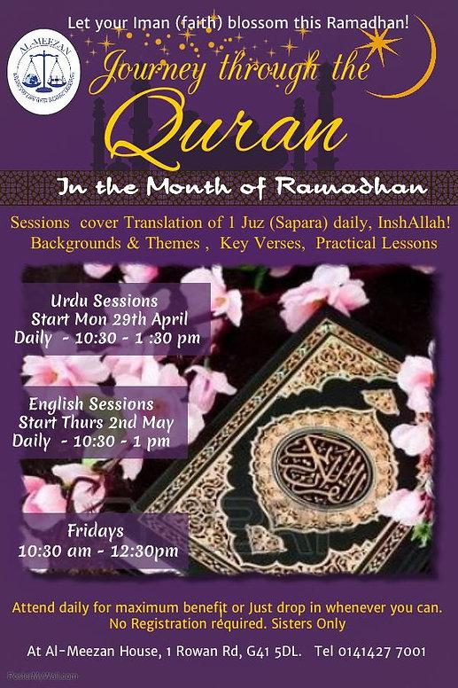 ramadan poster.jpg