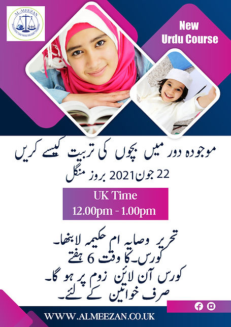 Raising-Children---Urdu---Free.jpg