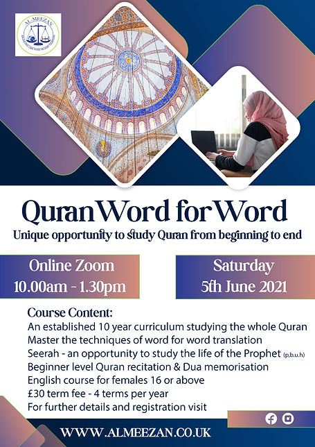 Quran-word-for-word-Course.jpg