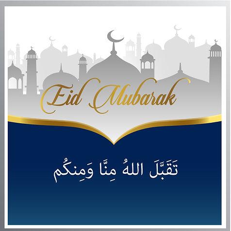 Eid-Mubarak-Announcement.jpg
