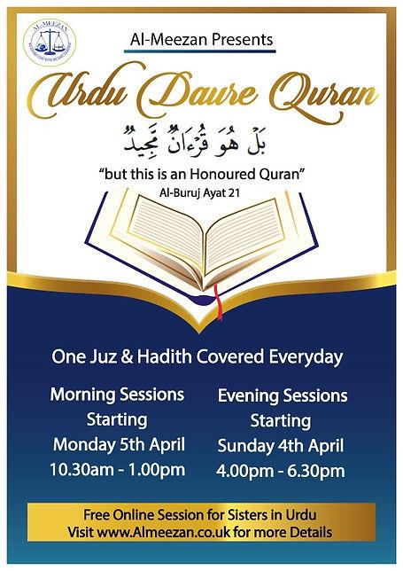 Daure-Quran---Ramadan-insta-copy_edited.