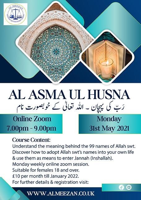 Al-Asma-ul-Husna.jpg