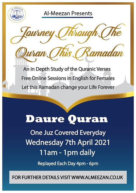 Daure-Quran---Ramadan-English_edited.jpg