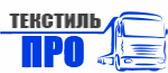 """ООО """"Текстиль ПРО"""""""