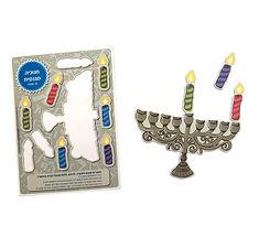 Hanukkah_menorah.JPG