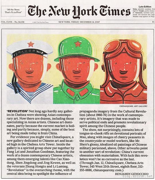 2008-Newyork-Times.jpg