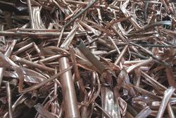 Scrap Copper in Birmingham