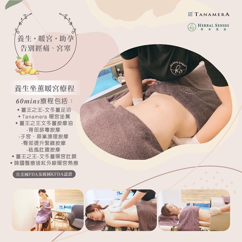 09022021 Ad-no price-01.jpg