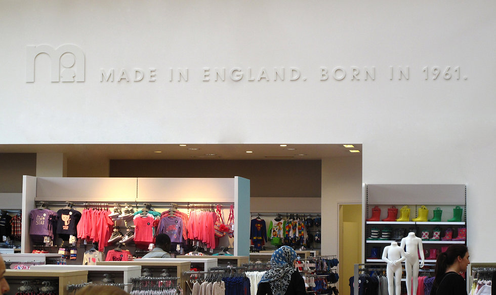Mothercare. Made in England. Born in 1961
