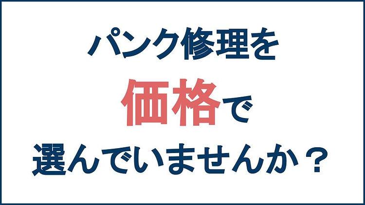 ホームページ差し込み (3).jpg