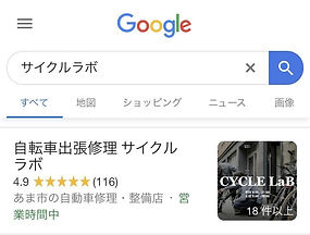 検索トップ
