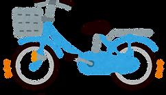 修理が完了した自転車.png