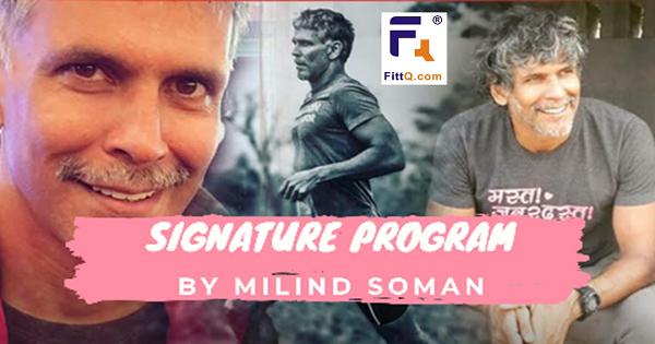signature programme.png