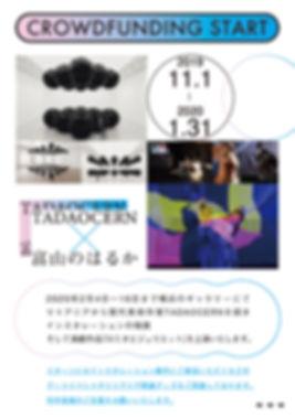 Crowd_omote_SNS.jpg