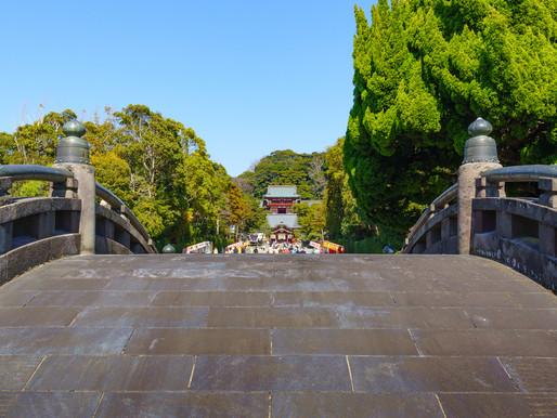鶴岡八幡宮、長谷寺