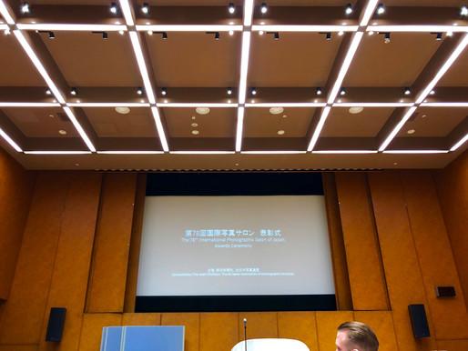 第78回国際写真サロン 表彰式