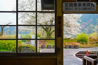 大井川鐵道家山駅駅舎