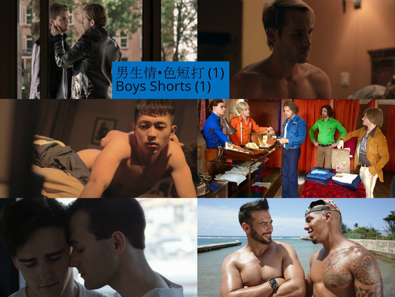 Boys Shorts (1)