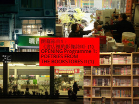 OPENING Programme 1: POETRIES FROM THE BOOKSTORES II (1)