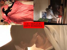 DIRTY ROMANCE