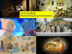 World Amazing Animations