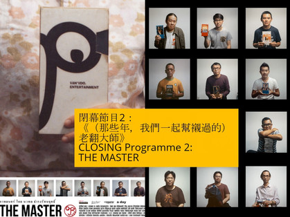 CLOSING Programme 2: THE MASTER