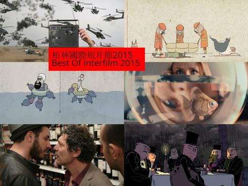 Best Of Interfilm 2015