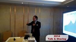 (2014 Talks & Sharing) 20141031 edited