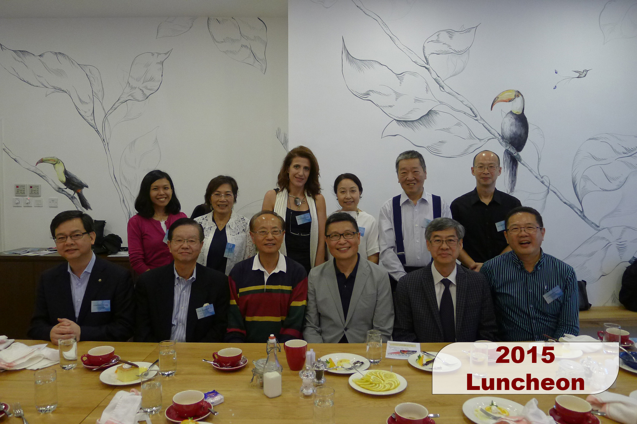 (2016 Luncheon)P1090380edited