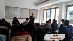 2014 Luncheon