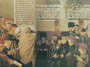 Kol Nidrei and Hearing my Great Zaide's Voice