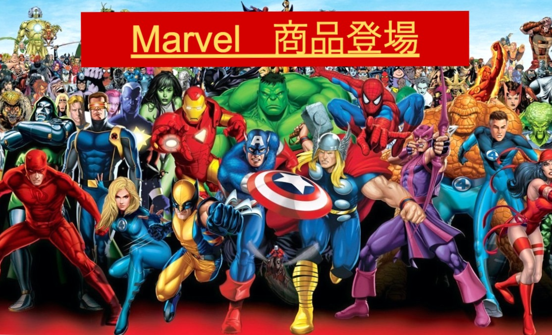 marvel_character_group-crop_edited_edite