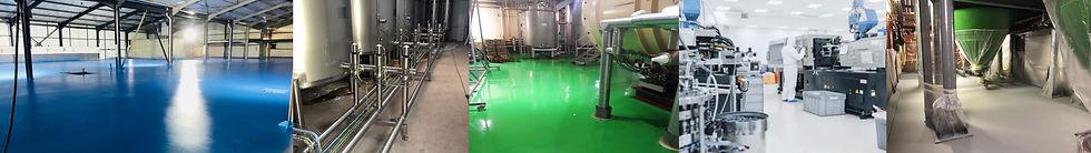 pahrmaceutical-chemical-resin-flooring-s