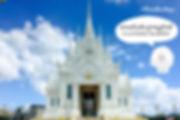 Shrine9 copy.jpg