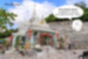 Shrine3 copy.jpg
