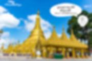 Shrine2 copy.jpg