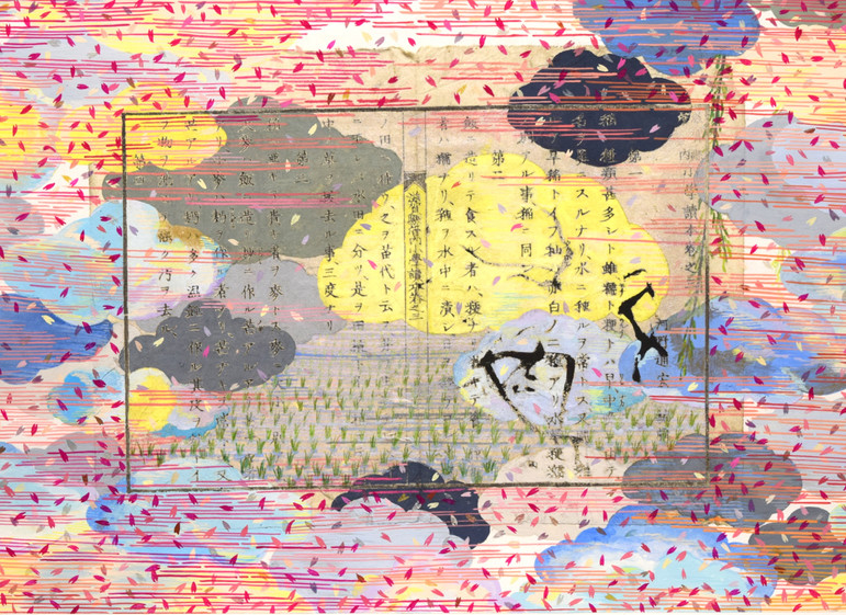 Illumination for Rice Paddies, 2017-2021, Gouache and gansai on found Japanese woodcut print (elementary school textbook from 1891) on paper, 12 x 18 inches,