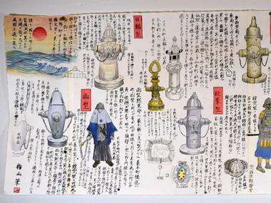 72_Detail_Umeyama 5Mokkenshu.jpg