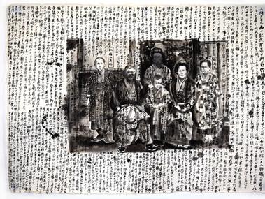 Nweb_Umeyama Report_Family.jpg