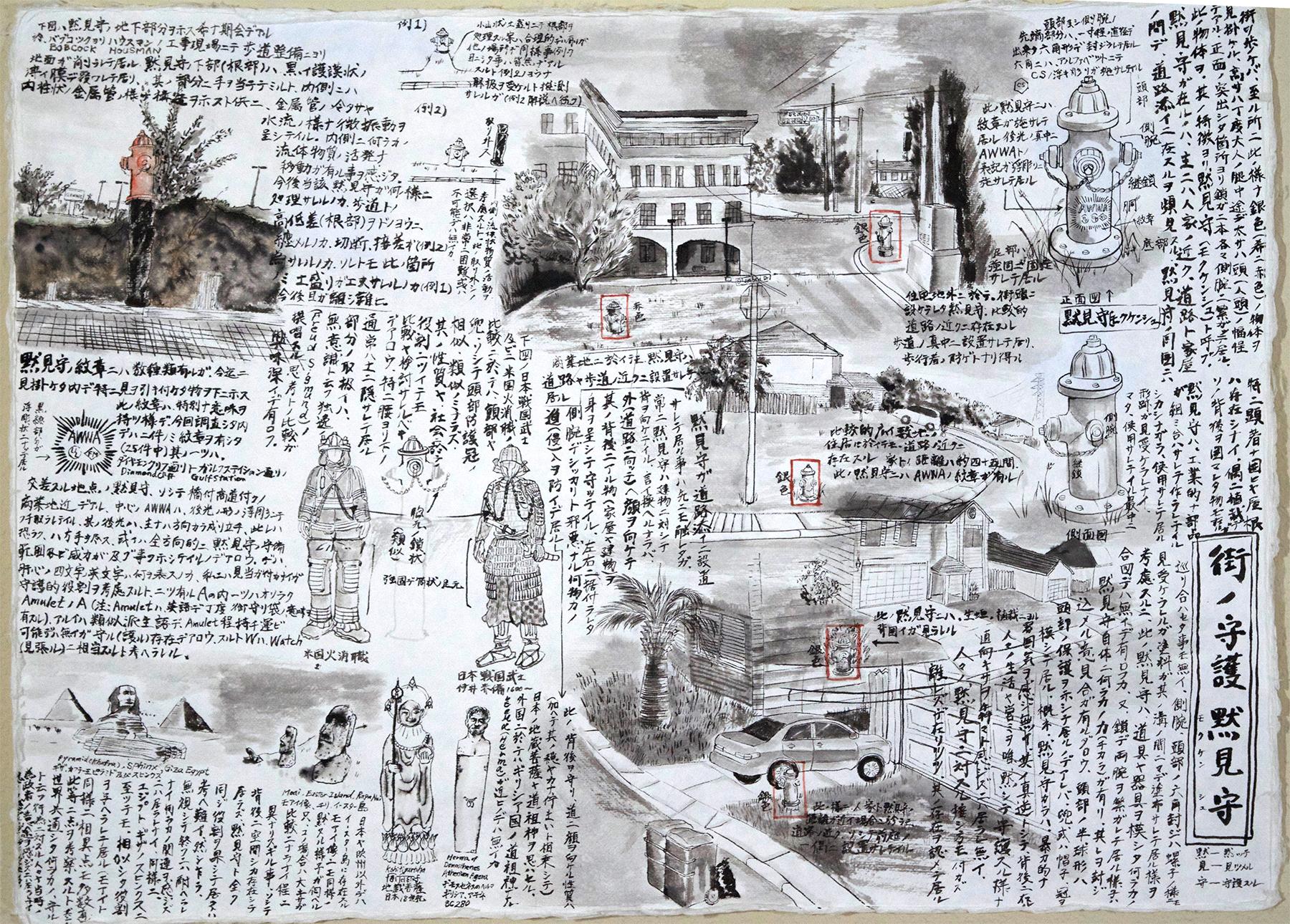 150_Umeyama Reports_Mokkenshu