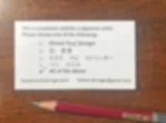 business card hiromi stringer.jpg