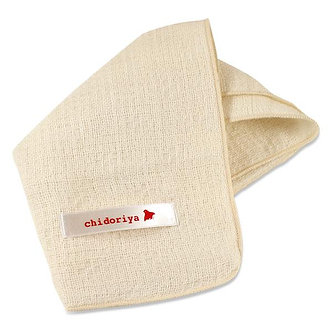 Three Layer Organic Cotton + Silk Wash Cloth by Chidoriya