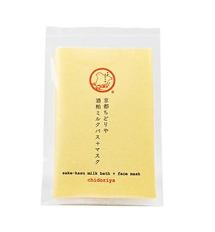 Sake-kasu Milk Bath and Face Mask by Chidoriya