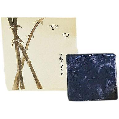 Organic Bamboo Charcoal Soap by Chidoriya