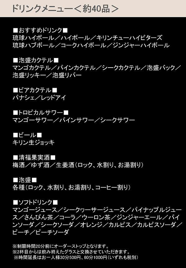 コース1.2 改.jpg