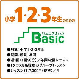123nen_tate.jpg