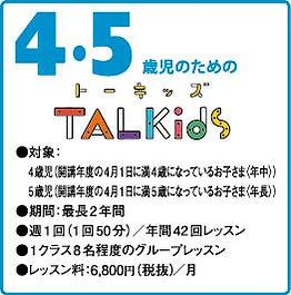 4sai_tate.jpg
