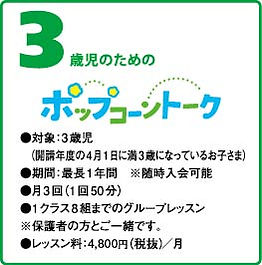 3sai_tate.jpg